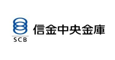 信金中央金庫 ロゴ 画像