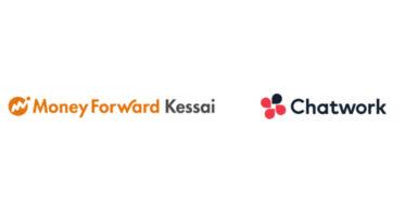 「Chatwork 早期入金」をマネーフォワードケッサイとChatworkが提供開始