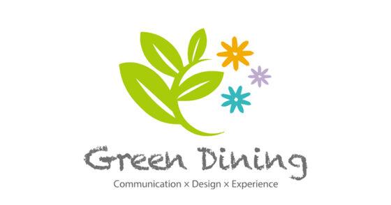 企業向けシェフサービス「Green Dining」から新サービス「Green Dining Chef」をリリース