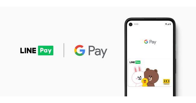 【LINE Pay】Visa LINE Payプリペイドカード、 Google Pay™への対応を開始