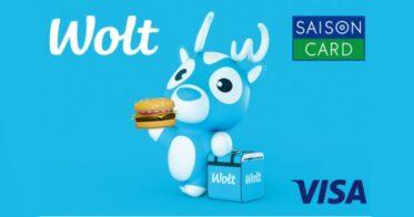 Wolt Japan株式会社のフードデリバリーサービス「Wolt(ウォルト)」、株式会社クレディセゾン「SAISON CARD Digital(セゾンカードデジタル)」との共同キャンペーンを開始