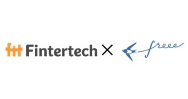 オンライン資金調達プラットフォーム「資金調達freee」β版にFintertech株式会社の「デジタルアセット担保ローン」を掲載開始します