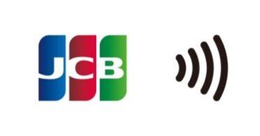 JCBコンタクトレス ロゴ
