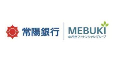 常陽銀行、カードローン「キャッシュピット」のイメージキャラクターに深田恭子さんを起用し各種プロモーションを展開