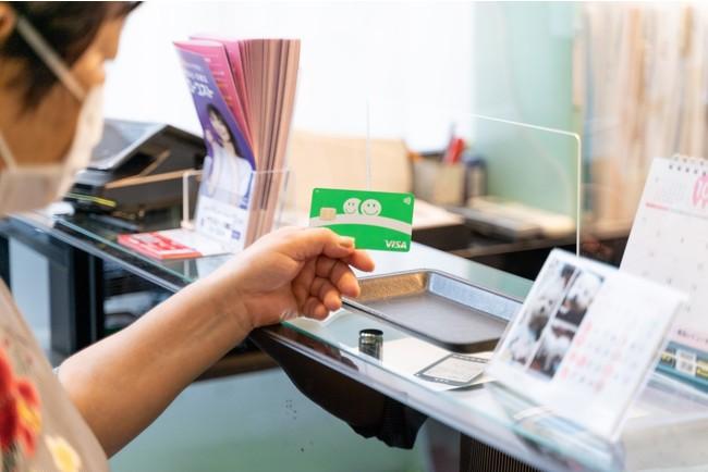 三井住友カードの「かぞくのおさいふ」とケアプロの「ドコケア」が実証実験