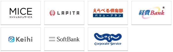 Mastercardビジネスアシスト