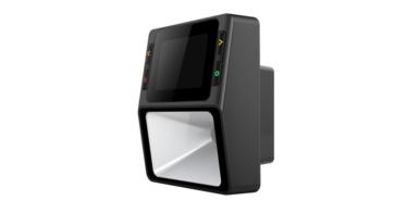 NEC、ペイメントプラットフォーム「マルチサービスゲートウェイ」を自動機向けに機能拡充