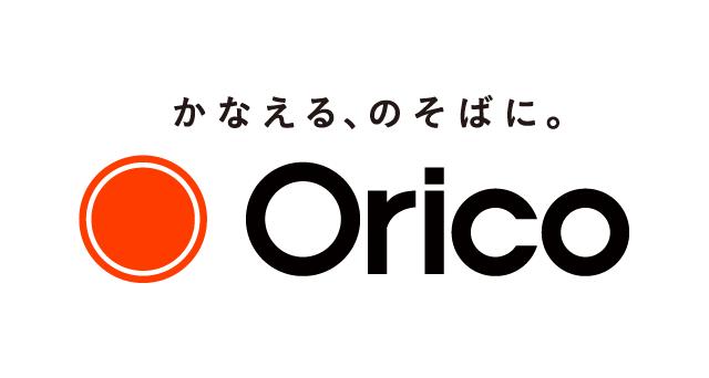 株式会社KDDIエボルバのビジュアルIVR「VisualMenu®」を「オリコカードのお問合せ」が採用した。