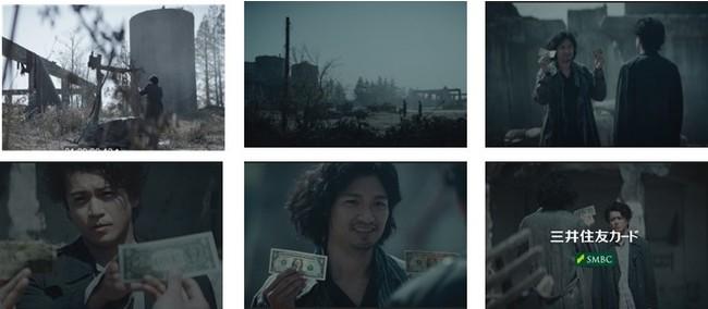 三井住友カードのCMシリーズ第5弾 「Have a good Cashless.」放映開始