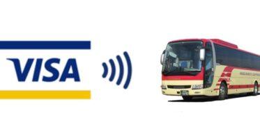 急行バス志賀高原線へのキャッシュレス・セルフ決済にVisaのタッチ決済を導入