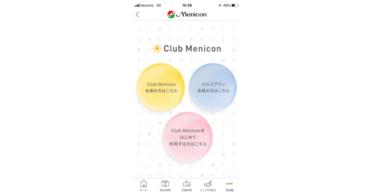 「Club Menicon(クラブメニコン)アプリ」をリリース