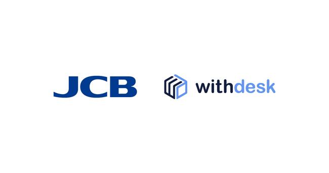 JCB、グラフテクノロジーのコブラウズソリューション『Withdesk Browse(ウィズデスク ブラウズ)』を導入