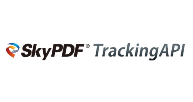 株式会社スカイコム、PDFファイル閲覧・操作時のトラッキング情報を収集、分析して興味関心の度合いを可視化する「SkyPDF TrackingAPI」をリリース