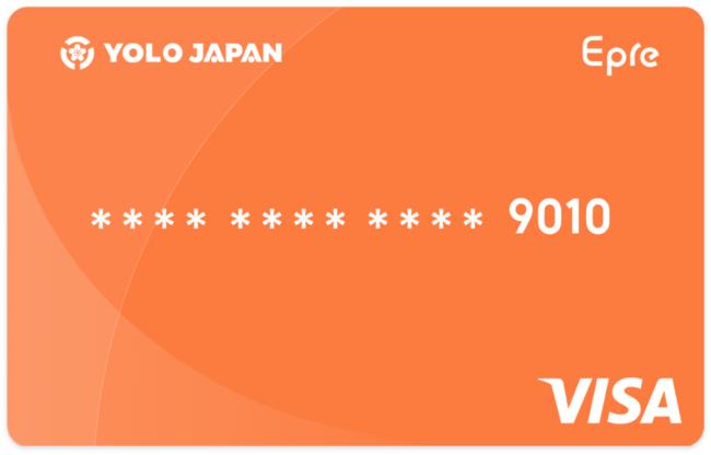 YOLO Card(リアルカード)デザイン