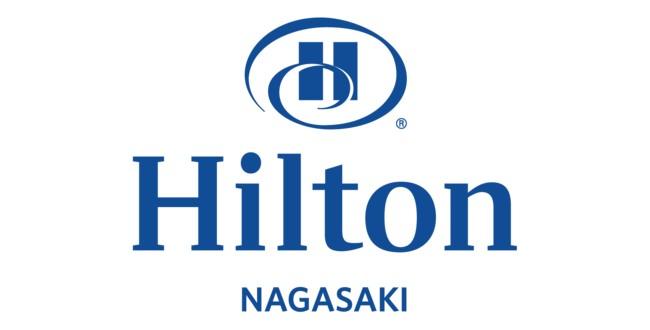 ヒルトン長崎 ロゴ画像