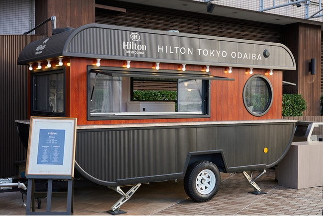 ヒルトンお台場のキッチントレーラー