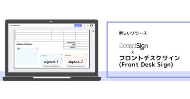 Kdan Mobile Software Ltd.、店舗運営の対面署名を低コストで効率化できる電子契約サービス DottedSignの「フロントデスクサイン機能」をリリース