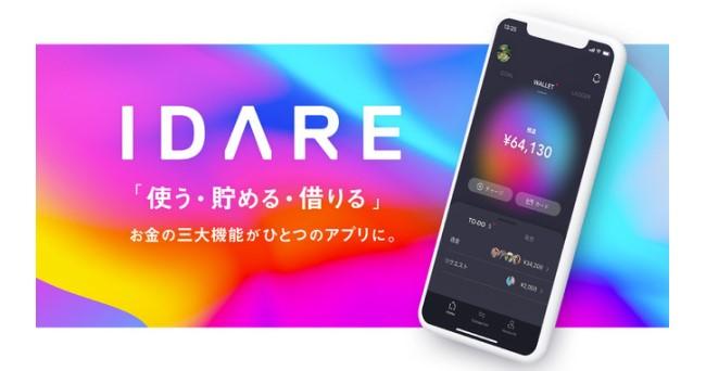 株式会社オリエントコーポレーションと、株式会社Fivotが、モバイルフィンテックアプリ「IDARE(イデア)」の提供を開始