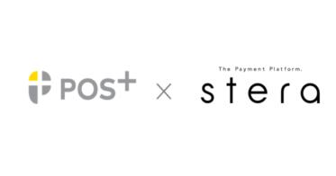 「POS+ retail」を三井住友カードの決済プラットフォーム「stera」に提供開始