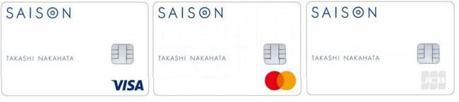 SAISON CARD Digital(セゾンカードデジタル)
