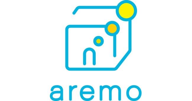 株式会社ファインズがノーコードでオリジナルアプリを制作できる、店舗アプリ・プラットフォーム「aremo(アレモ)」を正式リリース