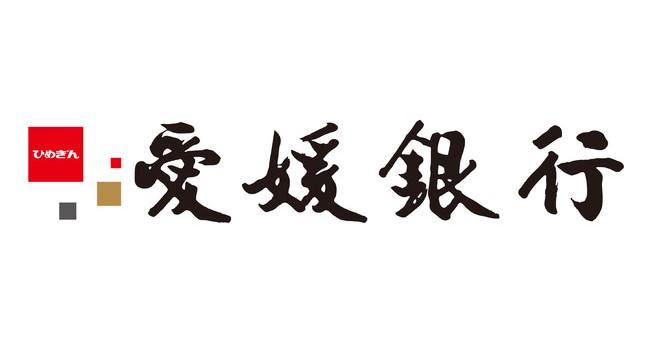 愛媛銀行 ロゴ