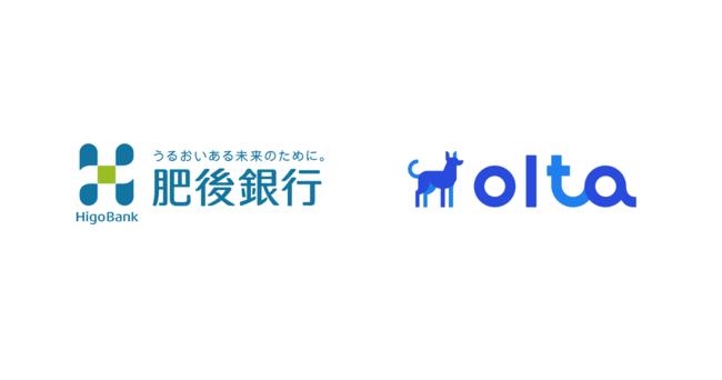 OLTA、肥後銀行が共同で「ひぎんクラウドファクタリング powered by OLTA」を開始