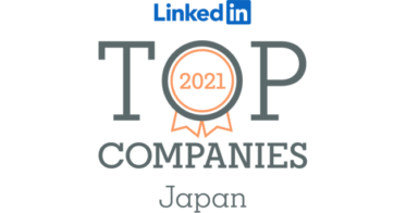 LinkedIn(リンクトイン)「TOP COMPANIES(トップカンパニー)2021年版」を発表