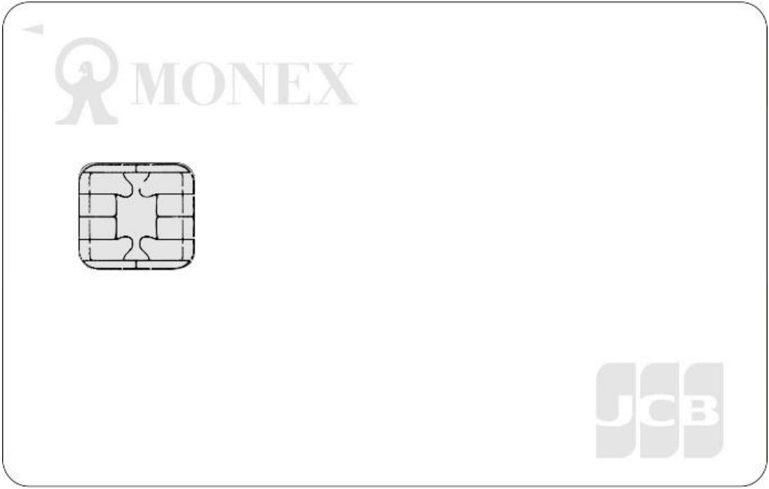 「マネックスカード」のデザイン表面