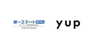 yupと第一生命グループの第一スマートが業務提携、「コロナminiサポほけん」の提供を開始