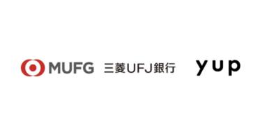 yup株式会社が「BizSTATION サーバ接続サービス」連携に向けた検討を開始