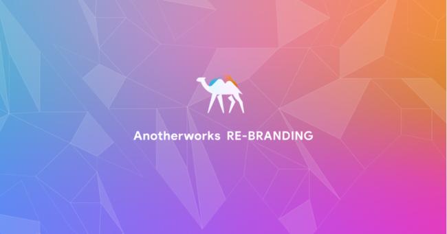 複業マッチングプラットフォーム「Another works」を「複業クラウド」にリブランディング