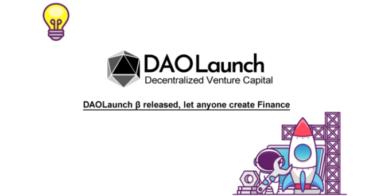 『DAOLaunch』が、資金調達プラットフォーム「DAOLaunch β版(Ver1.0)」をリリース