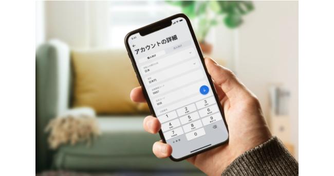 次世代型金融アプリ「Revolut(レボリュート)」が国内銀行口座への送金に対応開始