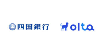 OLTAと四国銀行が共同で「四国銀行クラウドファクタリング powered by OLTA」を開始
