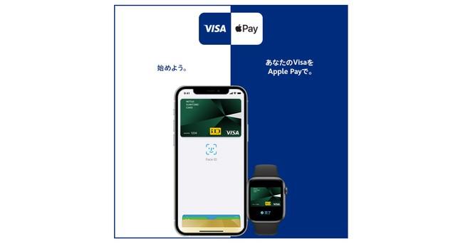 三井住友カードがVisaタッチ決済のApple Pay対応を開始