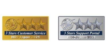 三井住友カード、HDI格付ベンチマーク2021年【クレジットカード業界】で最高評価の三つ星を2部門で獲得