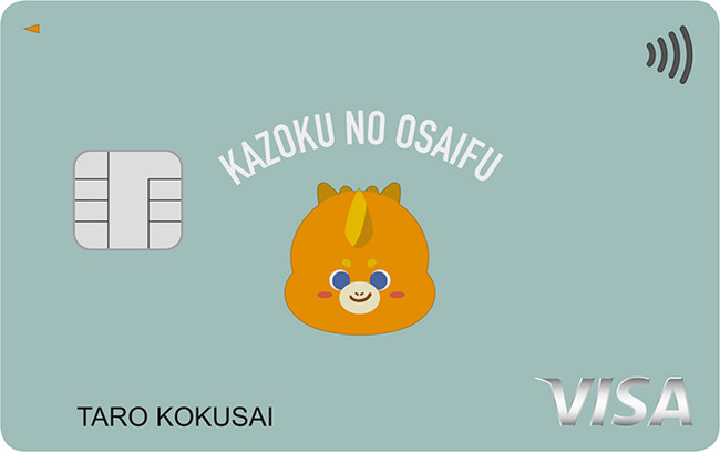 Visaプリペイドカード「かぞくのおさいふ」の券面画像