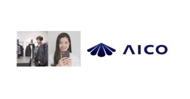 「『AICO』LIGHT BLUEプラン」個人事業主向けスモールビジネス版リリース