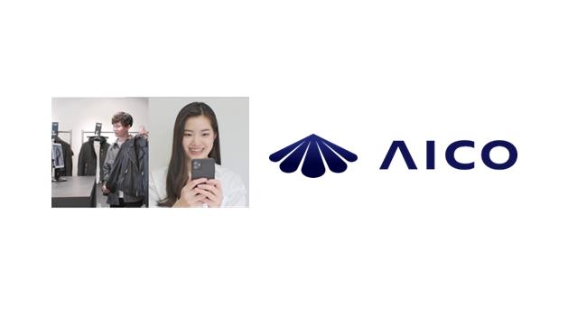 バーチャル接客&CRMツール「AICO」個人事業主ビジネスを応援するスモールビジネス版リリース