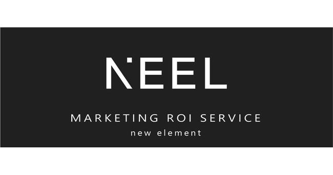 Truestar Consulting Group株式会社がマーケティングROIサービス「NEEL」を提供開始