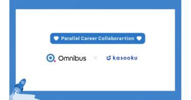 株式会社ドゥーファの複業募集プラットフォーム「kasooku」と株式会社オムニバスの中小企業マーケティング支援『デジタルはじめてパック』が連携開始