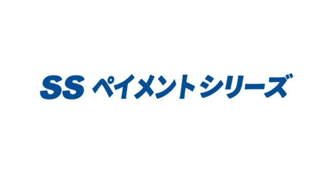 株式会社システムソフトの子会社、SS Technologies株式会社が「ペイメント事業」に参入