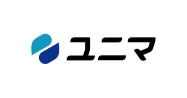 「ユニマ(Uniqys マーケットプレイス)」NFTマーケットプレイスをモバイルファクトリーとビットファクトリーがリリース