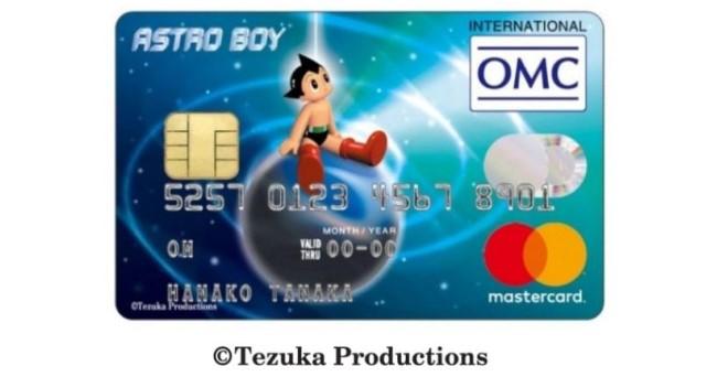 SMBCファイナンスサービス株式会社が社会貢献型カード「アトムカード」による寄付を児童養護施設へ実施
