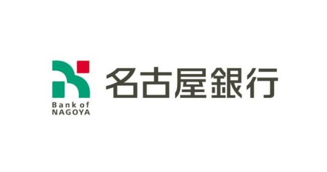 名古屋銀行 ロゴ画像