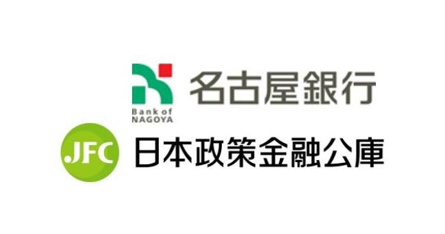 名古屋銀行と日本公庫 ロゴ画像