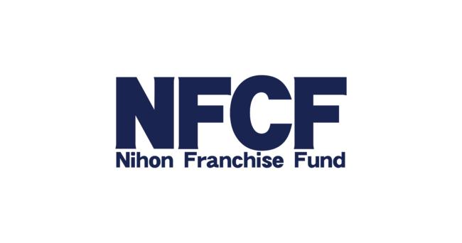 フランチャイズビジネスへ投資する『日本FCファンド有限責任事業組合』を設立