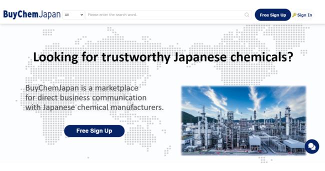 株式会社BuyChemJapanが化学品マーケットプレイス「BuyChemJapan(バイケムジャパン)」の正式リリースに先立ちUXを公開