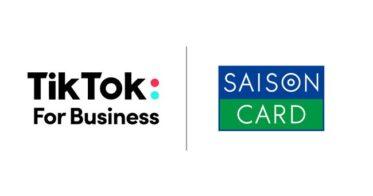 TikTok For Business Japan と セゾンカードが連携キャンペーンを開始